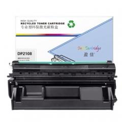 盈佳 FX-DP2108B黑鼓适用DocuPrint DP-2108B-企业版 HC.1733