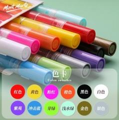 蒙玛特 Mont Marte 丙烯马克笔 12支装防水颜料 diy彩色补色笔3MM涂鸦笔 MPN0129 JX.251