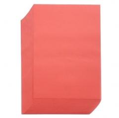 晨光 彩色复印纸 A4 80g 100页/包 红色(颜色备注)  BG.511