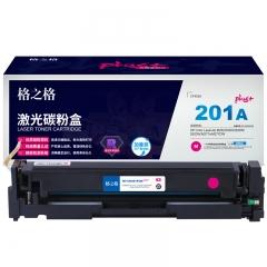 格之格NT-CH201FCMplus+ 红色 CF403A 碳粉盒 适用于HP M252/252N/252DN/252DW,M277n/M277DW HC.1743
