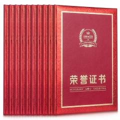 得力(deli)24814 纸面荣誉证书-大12K红(10本装)BG.576
