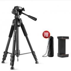 伟峰520三脚架单反微单相机摄影便携铝合金三角架 云台套装 ZX.474