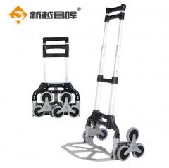 新越昌晖铝合金折叠便携小推车手拉车手推车 6轮爬楼款承重约150斤黑色 c7045 JC.1590