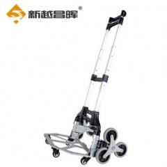 新越昌晖铝合金爬楼梯小推车 便携折叠手推车【带四小轮】PL025 JC.1591