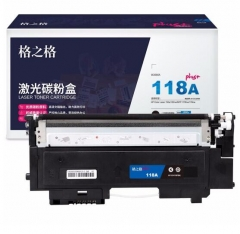格之格118a 高品质粉盒黑色 NT-CH118FBKPLUS+ 适用惠普179fnw 150a 150nw w2080a 178nw HC.1766