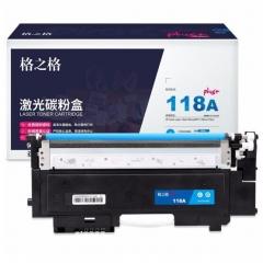 格之格118a  高品质粉盒青色 NT-CH118FCPLUS+ 适用惠普179fnw 150a 150nw w2080a 178nw HC.1767