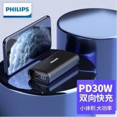 飞利浦10000mAh迷你小巧充电宝PD30W快充移动电源type-c双向快充 DLP2006B ZX.482