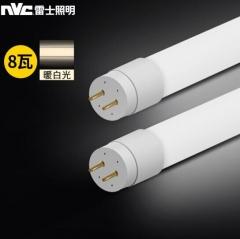 雷士(NVC) T8灯管 LED日光灯管 0.6米8W暖白光4000K 不含支架 JC.1599