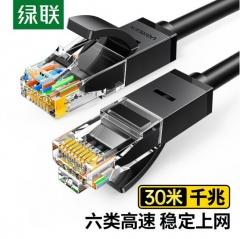 绿联(UGREEN)六类CAT6类网线 千兆网络连接线 工程电脑宽带非屏蔽8芯双绞成品跳线 黑 30米 20168 WL.827