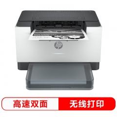 惠普(HP) M208dw 双面无线激光打印机 跃系列新品 DY.354