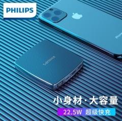 飞利浦充电宝10000mAh双向快充适用于华为22.5W苹果12 PD20W小米手机轻薄小巧移动电源 黑色 PJ.796