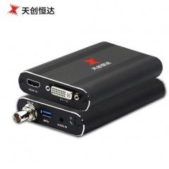 天创恒达 UB760视频采集卡HDMI SDI DVI USB3.0免驱1080P高清直播全接口 IT.1400