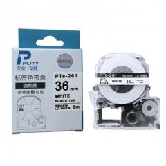 普贴(PUTY)PTe-261 标签打印机色带 适用爱普生、锦宫牌标签机标签带标签纸白底黑字36mm HC.1772