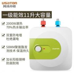 阿诗丹顿(USATON)一级能效 11升 2000W 小厨宝速热式 厨房储水式电热水器 KX11-11J20S 备注上下出水 CF.1044