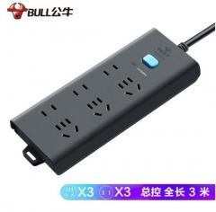 公牛(BULL)新国标插座/插线板/插排/排插/接线板/拖线板 GN-H5330 6位总控全长3米 JC.1604