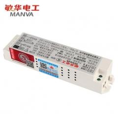 敏华电工新国标3C认证消防应急灯电源1186模块 JC.1606
