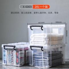 禧天龙 透明大号收纳箱 塑料衣服储物箱 直角加厚抗压 20L 1个装 6069 QJ.504
