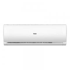 海尔(Haier)KFR-72GW/19HDA82U1 壁挂式冷暖空调 3P DQ.1722