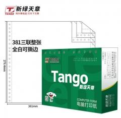 天章(TANGO)新绿天章三联整张撕边电脑打印纸 全白针式三联打印纸(381-3S 色序:全白 1000页/箱) BG.580