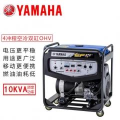 雅马哈YAMAHA汽油发电机 三相10KW电启动380V静音 JC.1617