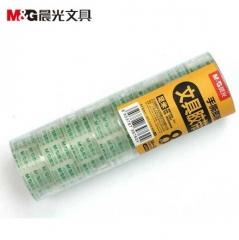 晨光(M&G) AJD97322 高透易撕便携小胶带18mm*18y 8卷装 BG.581