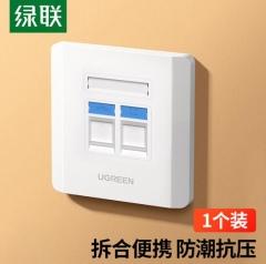 绿联(UGREEN)双口网线电话面板 86型网络插座模块 通用超五类/六类/七类模块墙壁插座信息面板1个装 80182 JC.1621