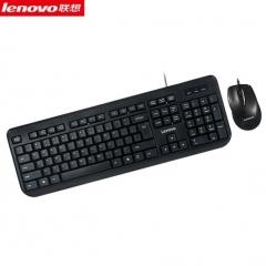 联想(Lenovo)键盘鼠标套装 FBL322有线键鼠套装 USB接口 笔记本台式机通用 PJ.803