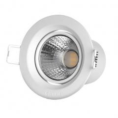 PHILIPS飞利浦皓翌LED射灯筒灯可调角度背景灯2.7W开孔70mm黄光2700K JC.1626