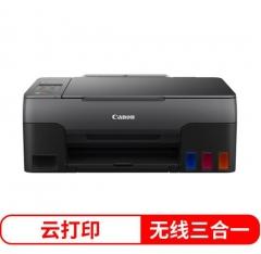 佳能(Canon)G3820大容量可加墨彩色多功能无线一体机(打印/复印/扫描/Wifi)DY.355