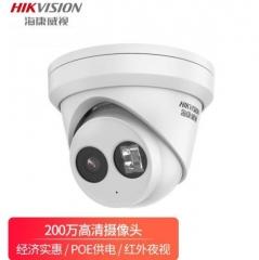 海康威视(HIKVISION) DS-2CD3325-1 POE百万高清半球摄像头 PJ.810