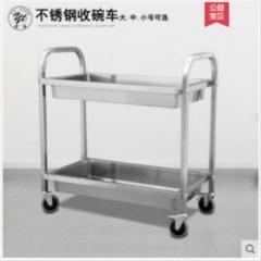 津御商厨JYSC-02加厚不锈钢餐车二三层推车移动收餐车送餐车 CF.1046