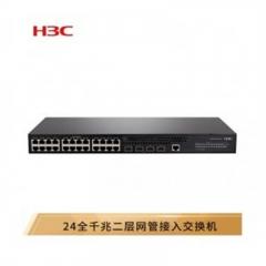 新华三(H3C)LS-S5110V2-28P-SI 24口千兆电+4口千兆光 二层网管企业级交换机   WL.840