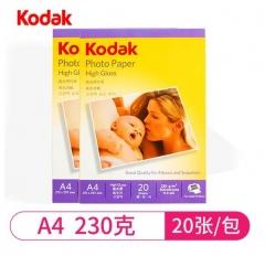 柯达相纸KODAK高光相纸 A4 高光 230克 20张 ZX.502