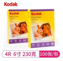 柯达相纸KODAK高光相纸 6寸 高光 230克 100张 ZX.505