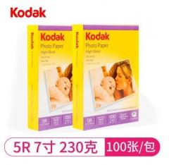 柯达相纸KODAK高光相纸 7寸 高光 230克 100张 ZX.503