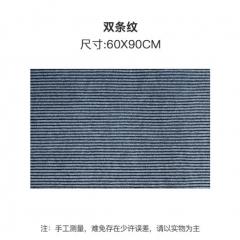 富居入户地垫 电梯门口防滑垫子60*90cm立体双条纹  JC.1634