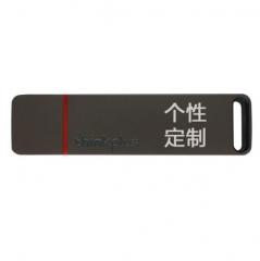 联想(thinkplus)256GB USB3.1 移动固态U盘 TU100 Pro系列 超极速传输 金属U盘 PJ.821