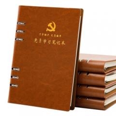 党员本学习教育笔记本会议笔记本活页本党员本(配2包内芯)BG.584