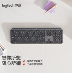 罗技(Logitech)MX Keys 键盘 无线蓝牙键盘 超薄 全尺寸 智能背光 深灰色 PJ.826