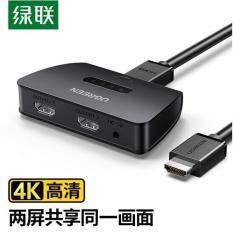 绿联 HDMI分配器一进二出 1进2出4K数字高清视频分屏器 笔记本电脑机顶盒接电视投影仪一分二  PJ.830