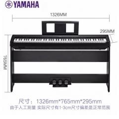 雅马哈电钢琴P48B 88键重锤儿童成人初学者智能数码电子钢琴便携式入门钢琴 JX.254