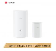 华为路由器Q2S千兆分布式子母路由5G智能双频无线wifi 路由器 WL.846