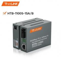 netLINK 百兆单模单纤光纤收发器 光电转换器 HTB-1100S-15A/B 商业级 15公里 一对 WL.848