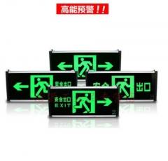 凯雷德新国标应急安全出口指示灯牌led插电消防应急灯疏散标志灯 单面(备注方向)JC.1639
