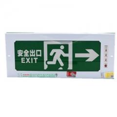 凯雷德新国标 嵌入式应急安全出口指示灯牌led插电消防应急灯疏散标志灯(备注方向)JC.1640