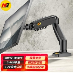 NB F80 显示器支架 电脑支架 桌面升降显示器支架臂 旋转电脑架 显示器底座增高架屏幕支架17-30英寸 IT.1435