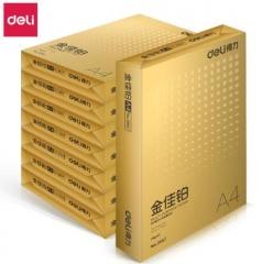 得力 3558 金佳铂 A4 70g 双面复印纸 5包装/箱(2500张)BG.588