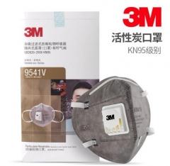 3M 9541V活性炭口罩KN95装修防异味防喷漆异味透气防雾霾口罩 15只/盒 JC.1647