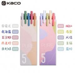 KACO莫兰迪系列 高级灰彩色标记笔书源学生简约用按动欧式彩芯多色套装中性笔 莫兰迪系列两盒装 BG.593