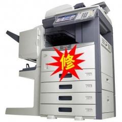 复印机检修维保 上门服务